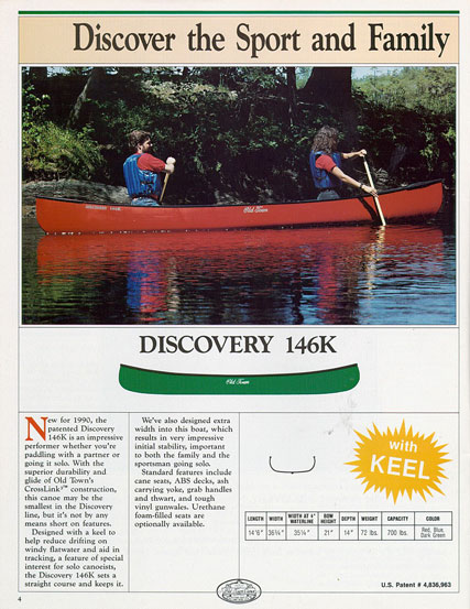 Discovery+146+Catalog+page